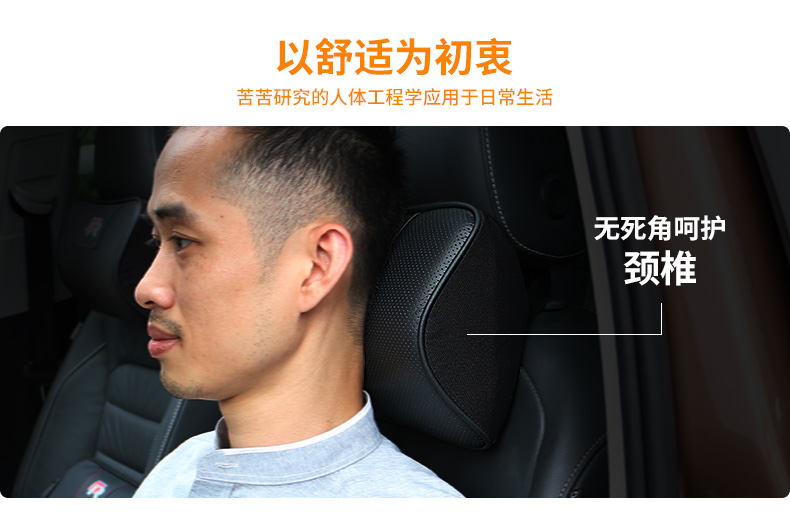 Gối tựa cổ và lưng Honda CRV mẫu mới - ảnh 11