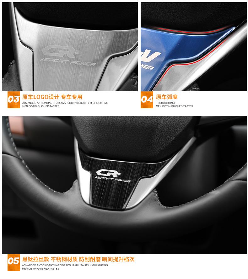Ốp trang trí trên vô lăng Honda CRV 2019 - ảnh 9