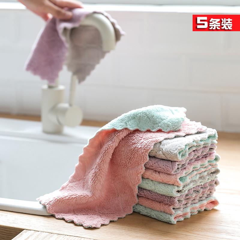 【5条装】厨房家用吸水洗碗布清洁抹布