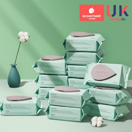 【scoornest科巢旗舰店】英国KC 水滴盖5大包婴儿湿巾80抽