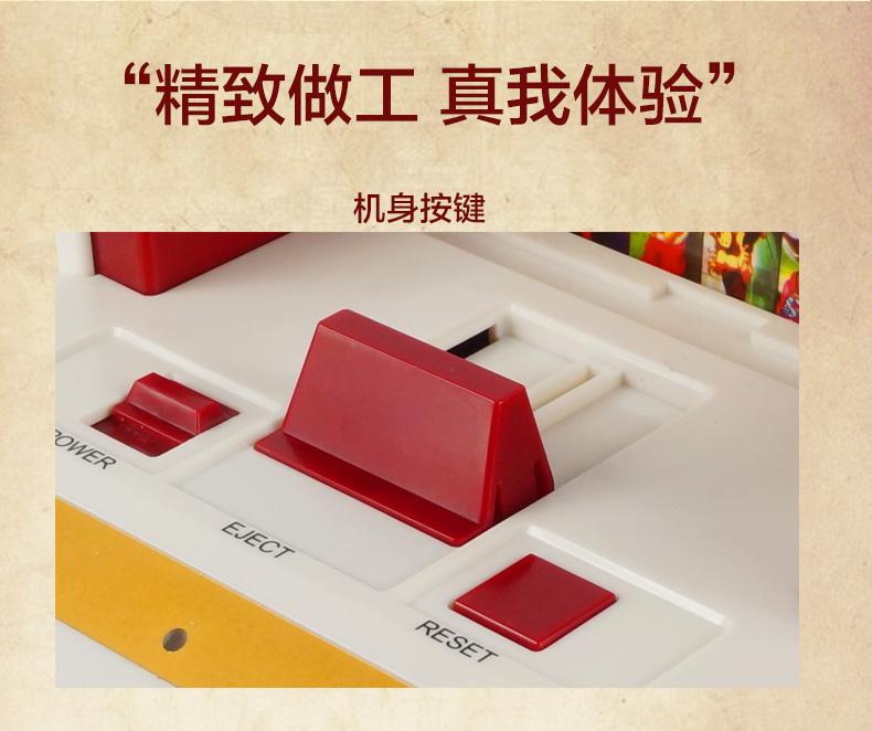 [防疫現貨]任天堂第三代紅白機內建108合一 4K高清畫質 HDMI 無線手把 非月光寶盒
