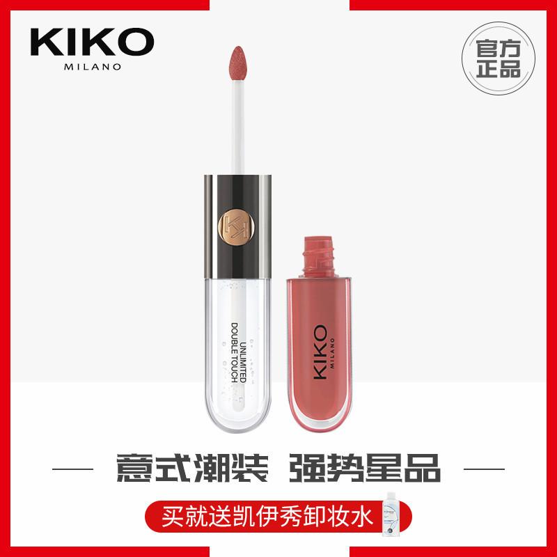 Son môi hai đầu KIKO bền màu không đánh dấu, không phai, không dính, son môi mờ môi 108 kiểu nữ sinh viên 107 - Son bóng / Liquid Rouge