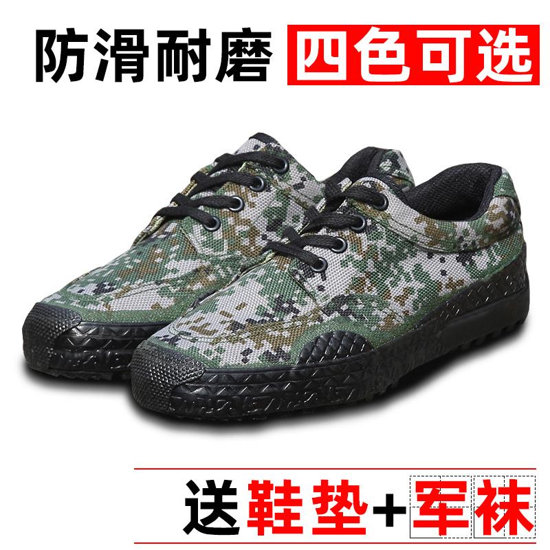 Jiefang Xie giày nam quân sự ngụy trang giày đào tạo giày giày trang web bảo hiểm lao động giày giày giày huấn luyện quân sự nhập cư mang giày làm việc