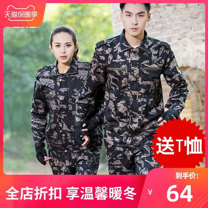 Black Eagle camouflage suit men's summer military uniform men's special forces outdoor military fans thin training wear overalls