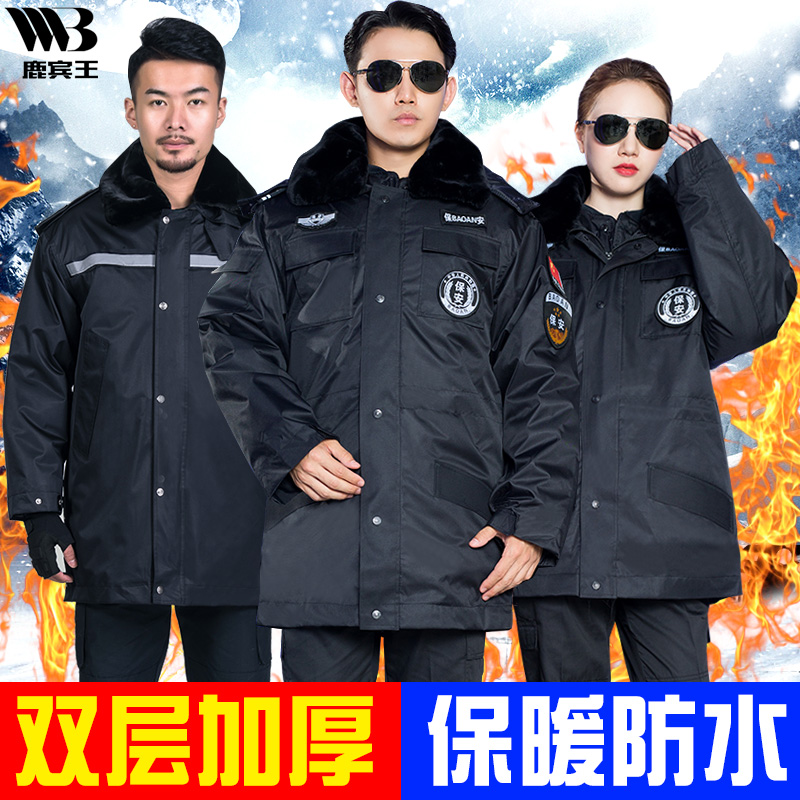 Military coat male winter thicken multi-functional cold suit cotton coat long work clothes security cotton uniform winter clothing