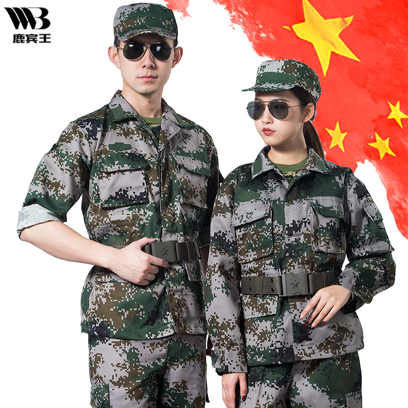 Camouflage suit men's and women's genuine special forces jungle training uniform summer military training uniform scarcity camouflage clothing