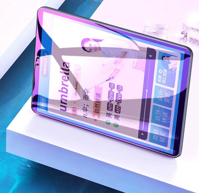 优学派钢化膜优学派学生平板电脑专用学习机点读机屏幕防撞条膜全屏覆盖防蓝光早教机玻璃详细照片
