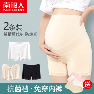 Pregnant women's safety pants, summer thin, seamless stomach lift, anti-empty, pregnant women's leggings shorts, women's insurance pants, summer clothes