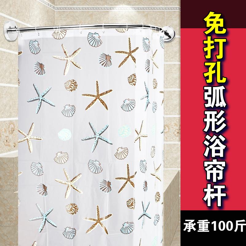 Занавески для душа установите перфорация дуга ванная комната занавески для душа отрезать занавес ванная комната геометрическом плесень сгущаться l форма угол