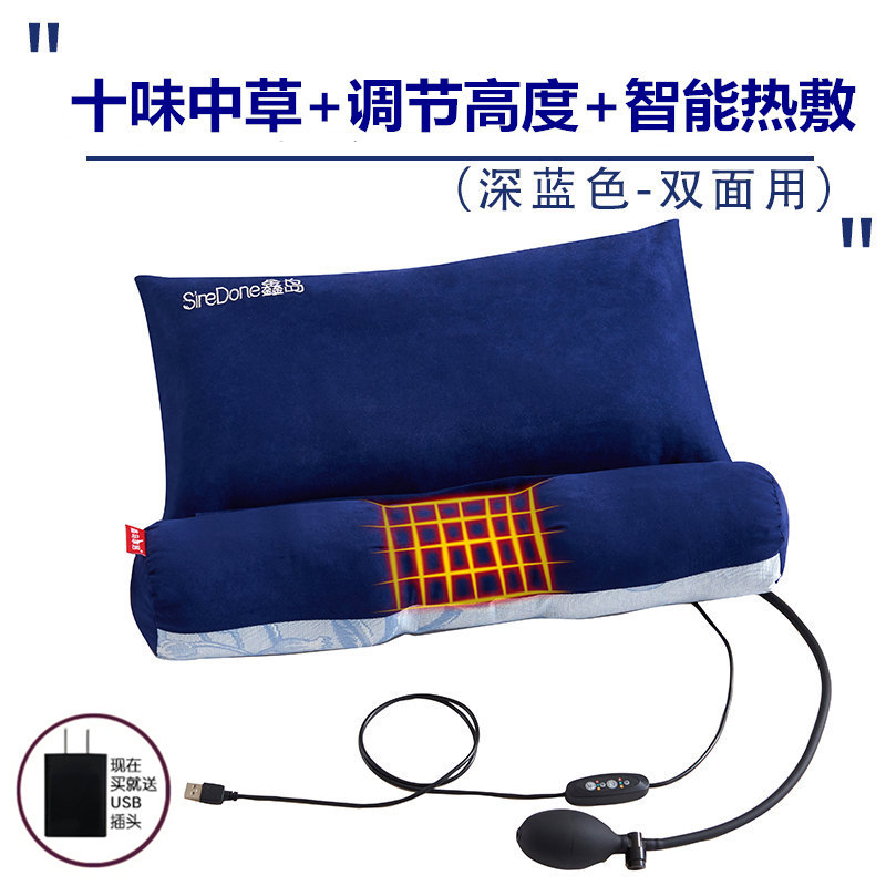 RECOMMENDED USB MODELS>> TEN FLAVORS IN THE GRASS + ADJUSTMENT + INTELLIGENT HOT COMPRESS [DARK BLUE]