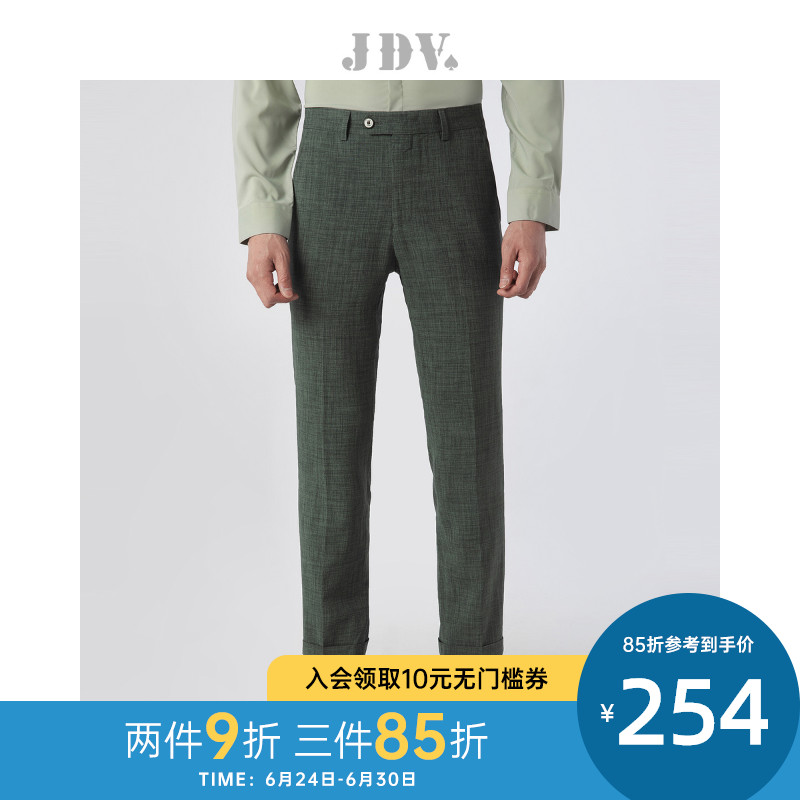 JDV Men's Spring Mall With Men's Business Dress Edion SPF9033GRN