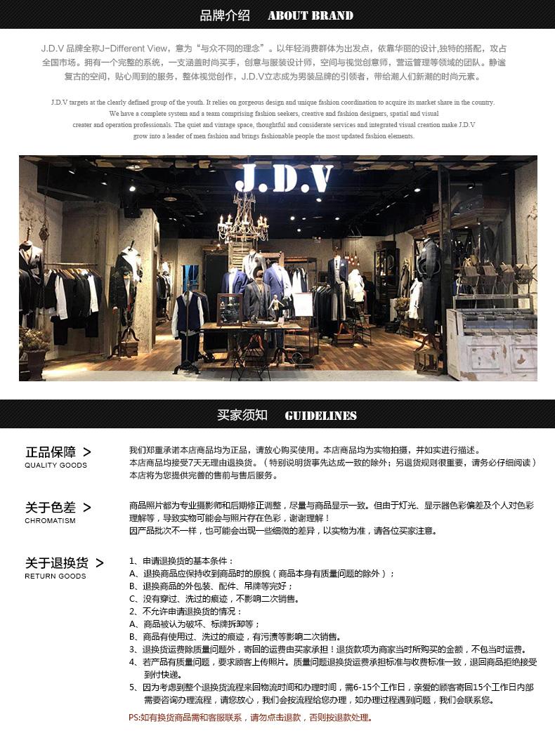 [Giải phóng mặt bằng] thời trang nam giới của JDV khâu áo len mỏng áo khoác WCO5021DAR