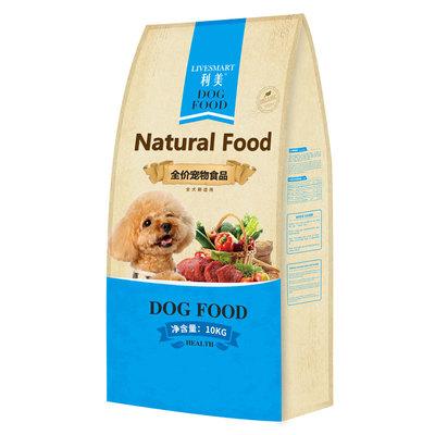 狗粮利美边牧比熊泰迪成幼犬通用型20斤10kg美毛去泪痕大袋天然粮