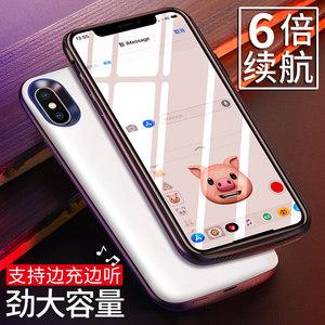 第一卫iPhoneX背夹无线充电宝电池苹果X超薄背夹式手机壳8x器专用