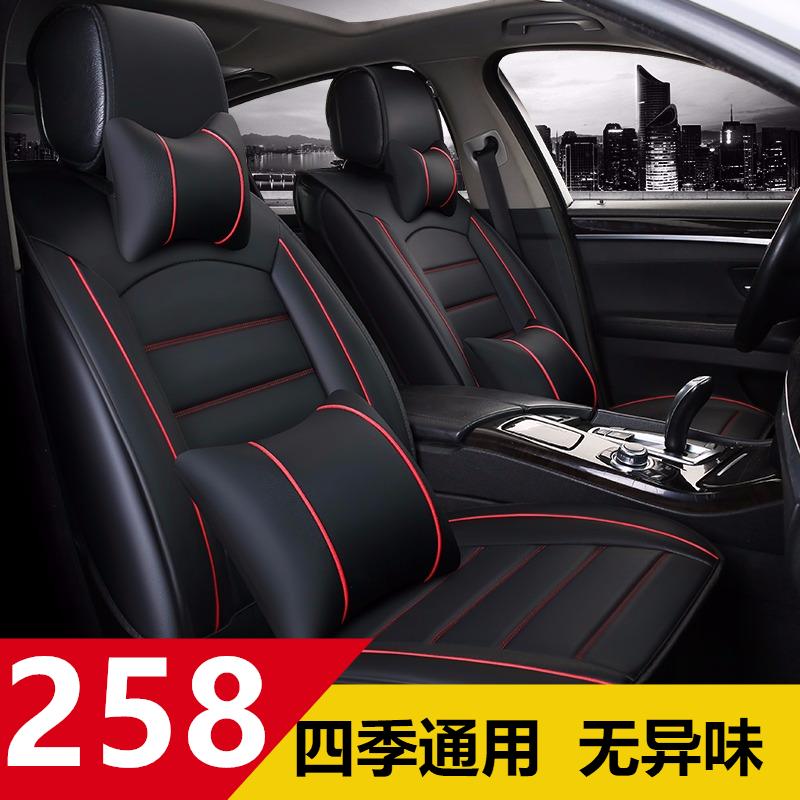 汽车坐垫四季通用座套全包座椅套皮夏季2019新款19专用全包围座垫