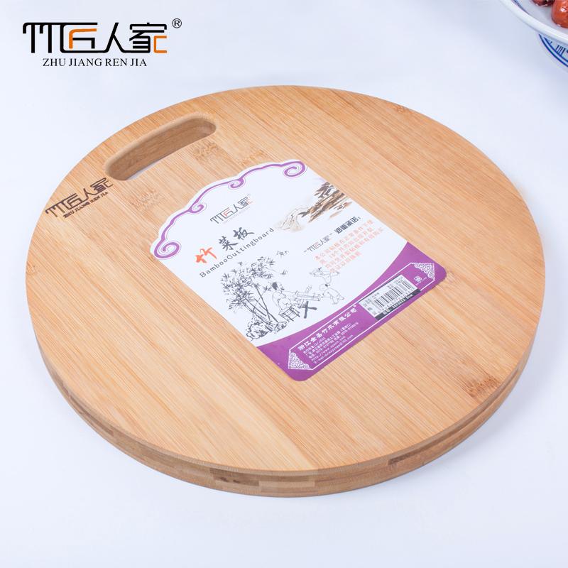 竹菜板圆形 竹子菜板砧板防裂 粘板切菜板非实木菜板楠竹切菜板