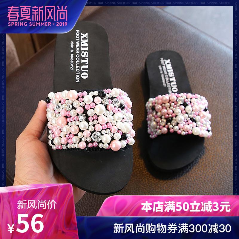 435cb860a Children s slippers summer non-slip cute word slippers girls wear parent-child  sandals slippers baby fashion sandals