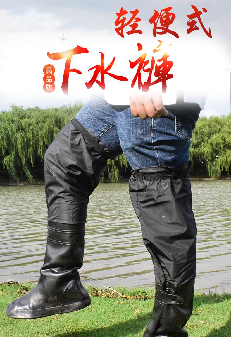 雨鞋防雨套男防水雨靴套加厚防滑下水裤高筒胶鞋插秧钓鱼劳保套鞋详细照片