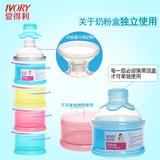 Любовь прибыль на младенца Коробка для хранения сухого молока портативный большой емкости для хранения из сетки для упаковки сухого молока четырехслойный портативный