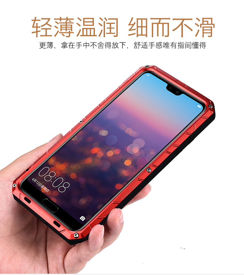 iMatch Water Resistant Shockproof Dust/Dirt/Snow-Proof Aluminum Metal Military Heavy Duty Armor Protection Case Cover for Huawei P20 & Huawei P20 Pro