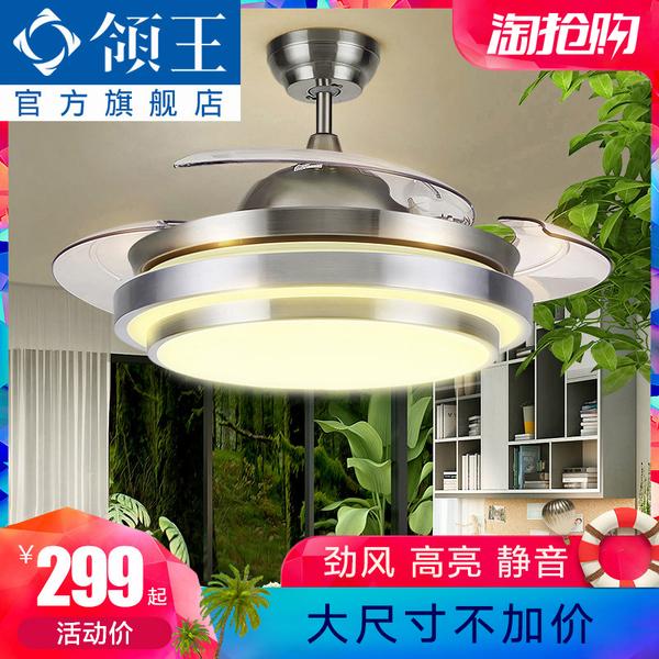 Воротник король хитрость вешать вентилятор свет вентилятор свет гостиная магазин домой простой современный заряженный вентилятор освещение из спальня люстра