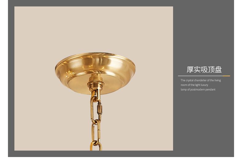 北欧灯具客厅吊灯简约现代个性大气别墅跃层中空后现代全铜吊灯商品详情图