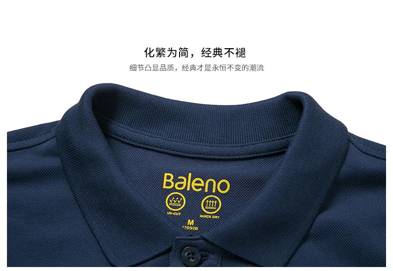 Baleno Benny Road nam t-shirt mùa hè ve áo màu rắn ngắn tay polo áo sơ mi nam Người Anh giản dị Paul áo triều áo polo nam