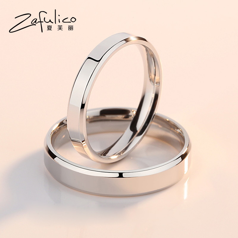 c02570f2f71 925 silver ring men's index finger simple smooth live mouth and tail ring  female Pinky lettering student couple opening ring