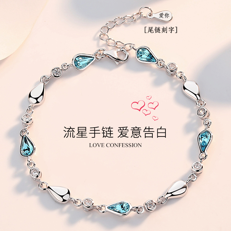 Silver Bracelet Female Sterling Crystal Students Simple Universe Star Cold Wind Birthday Gift Girlfriend Girlfriends