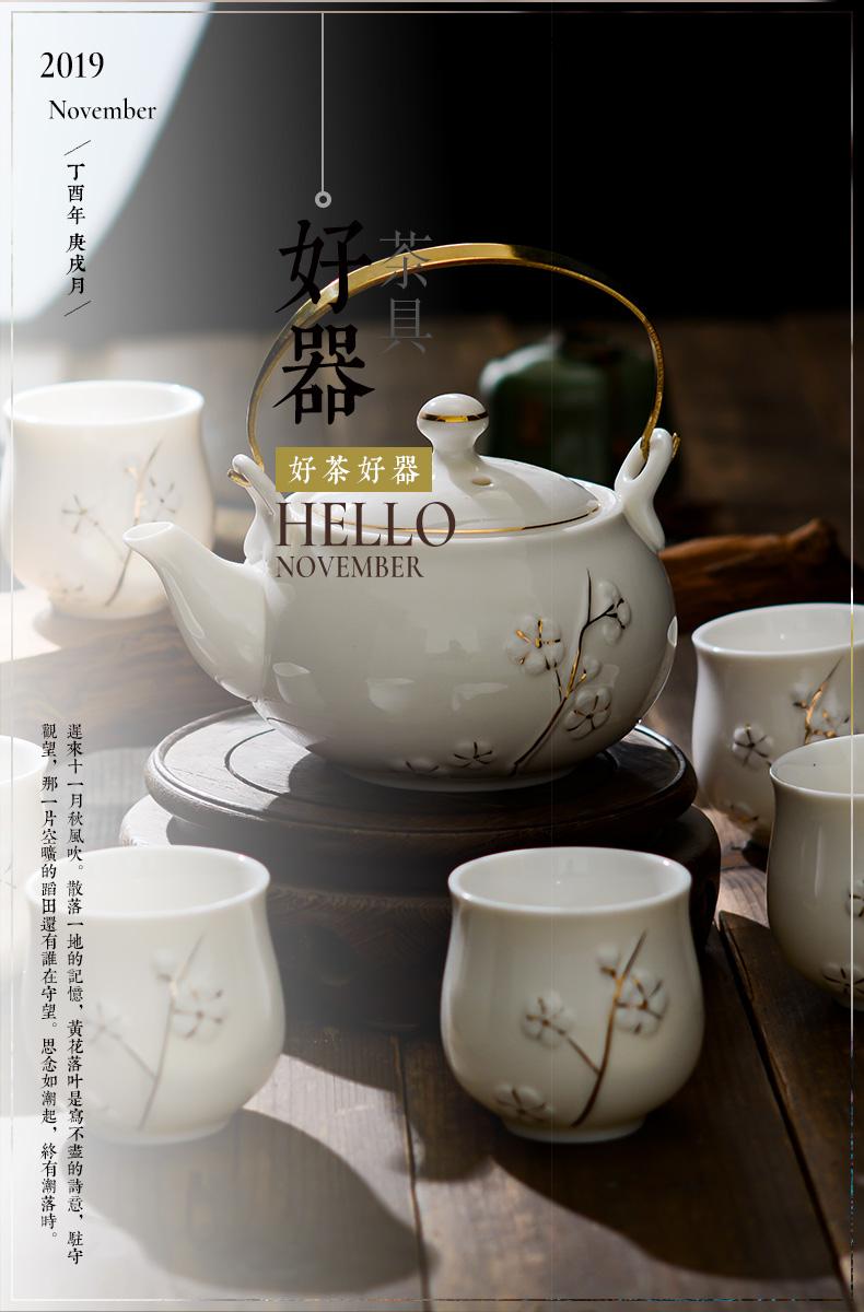 Tea set the teapot teacup household small Tea Tea sets of a complete set of small kung fu ceramic kunfu Tea set