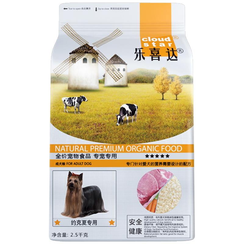 【乐喜达】约克夏狗粮成幼犬专用粮5斤