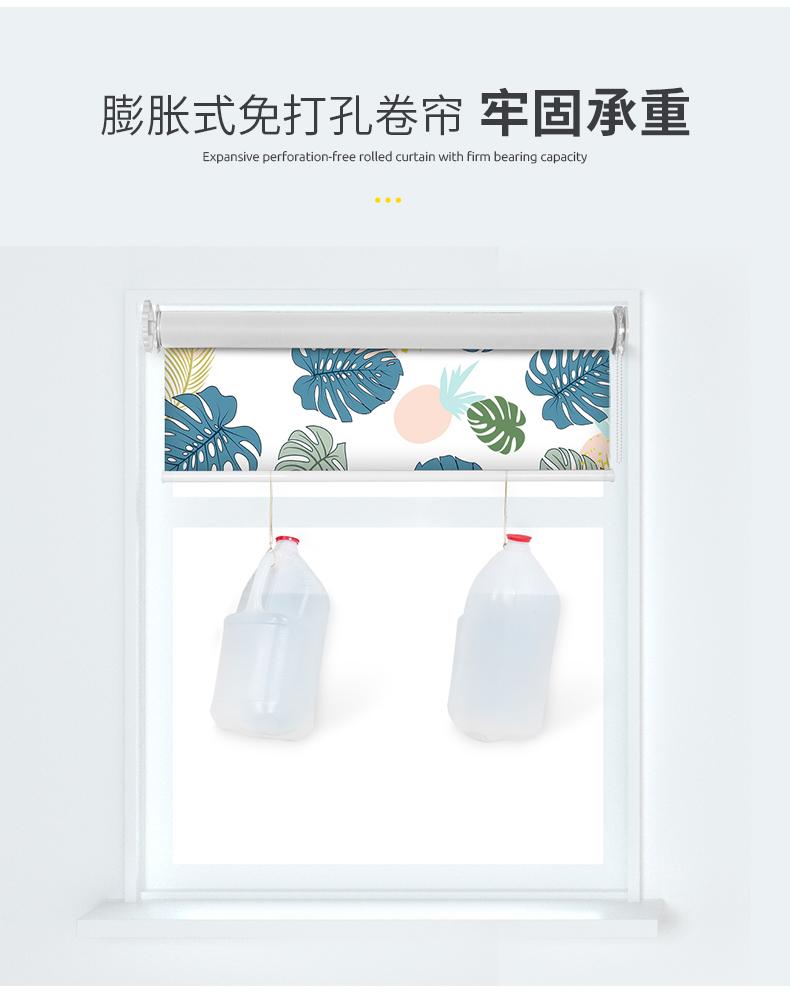 手拉免打孔安装印花捲帘窗帘遮光装饰洗手间厨房化妆室办公室浴室详细照片