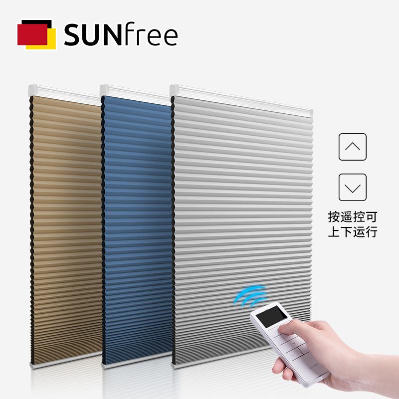 Rèm tổ ong điện màn trập pin lithium thông minh điều khiển từ xa phòng ngủ bóng râm phòng khách rèm nâng rèm tổ ong - Phụ kiện rèm cửa