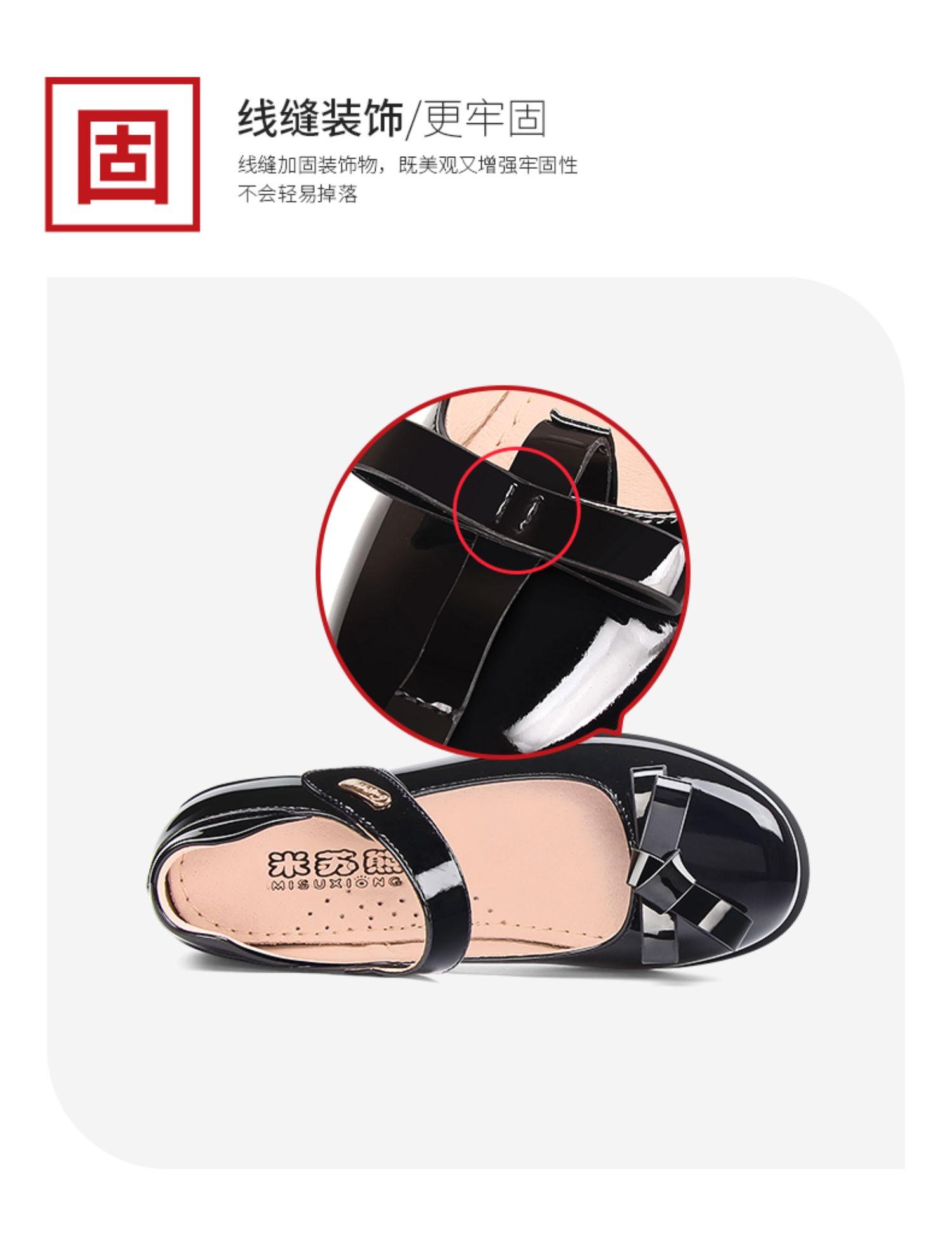 2019春秋新款儿童学生小女孩宝宝女童黑色皮鞋公主软底表演出单鞋商品详情图
