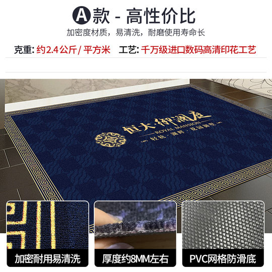 Welcome carpet custom logo pattern foot pad printing hotel floor mat custom size elevator carpet door mat custom-made
