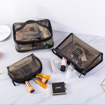 Transparent cosmetic bag female ins wind super fire small portable large capacity travel storage bag box portable toiletry bag