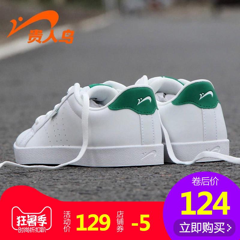 VIP người đàn ông chim và phụ nữ giày giày thể thao 2018 cặp vợ chồng mới skateboard giày mùa hè thở nhỏ màu trắng giày hoang dã giày thường