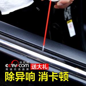 汽车车窗润滑剂油车门电动升降窗户玻璃异响消除胶条保养保护专用