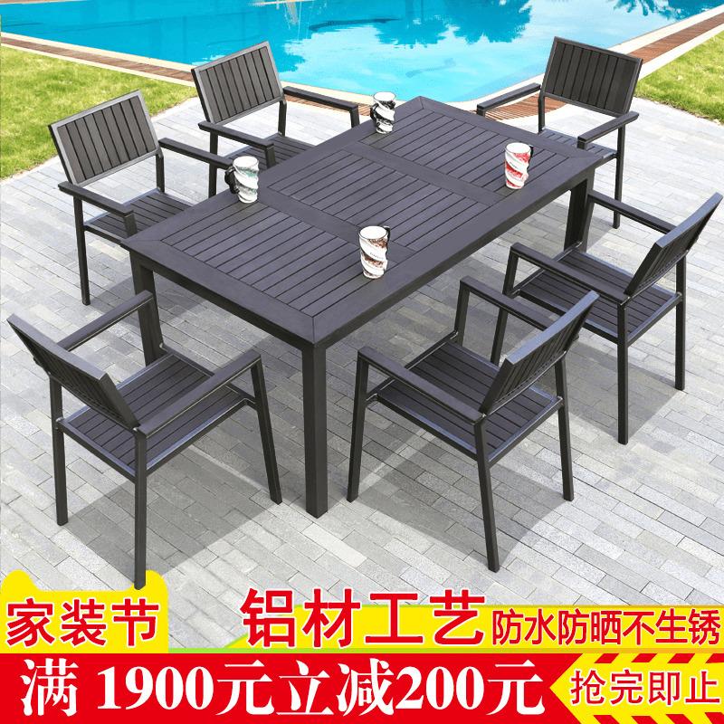 戶外桌椅露天陽臺庭院桌椅組合休閑家具室外餐桌椅咖啡廳桌椅實木