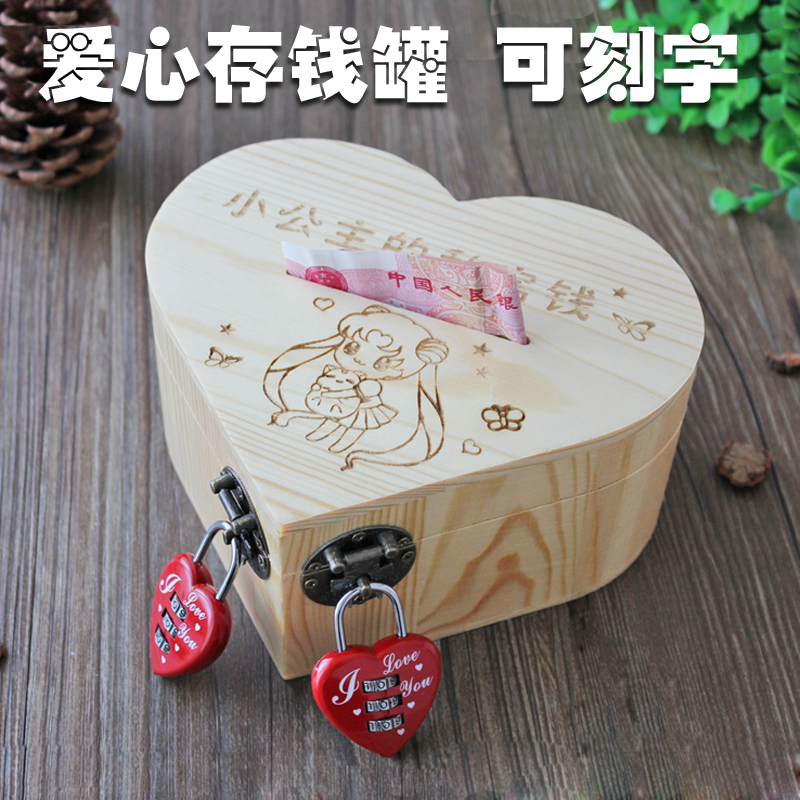 Wooden coin piggy bank savings heart-shaped money cans creative gift paper money Children birthday gift to boy girl