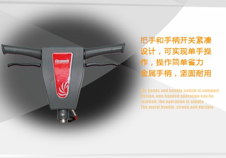 CD17F-1  手扶式小型石材翻新机
