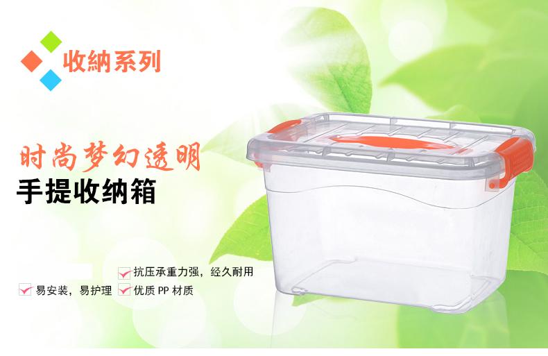 食品级 透明 收纳箱 2个一共9.3元包邮,整理小零件、零食、粮食、小杂物很实用