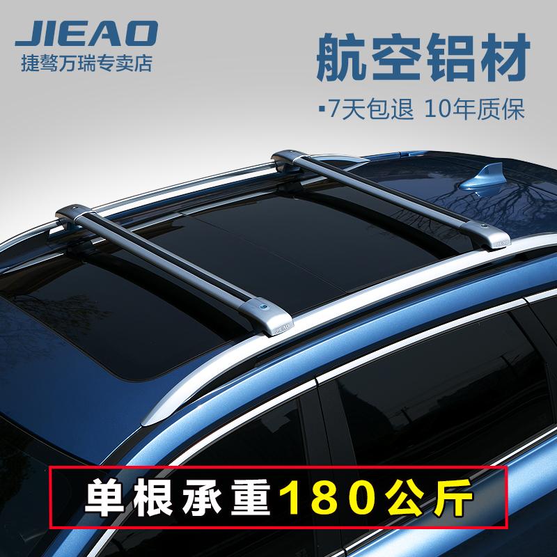 Xe giá hành lý thanh ngang Giá nóc phổ thanh ngang vali SUV xe thanh ngang sửa đổi giá du lịch - Roof Rack