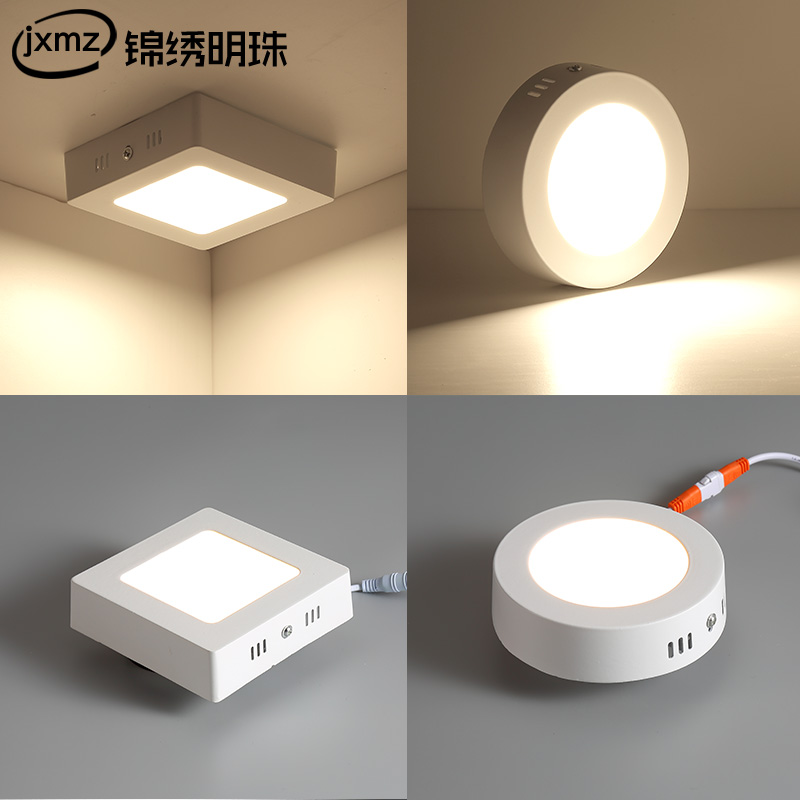 Downlight Led Small Ceiling Lamp