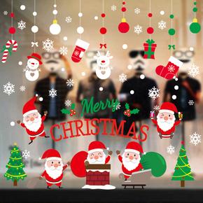 【乐贴】圣诞节玻璃静电窗贴