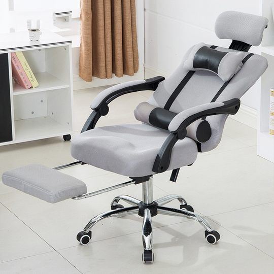 Computer Chair home office chair lifting rotating seat back comfortable lunch chair chair lazy chair