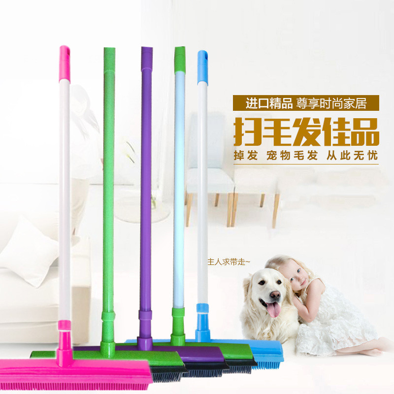 Dog Hair Cleaner Removal Mop Cleaning Cat Pet Bristles Sticky