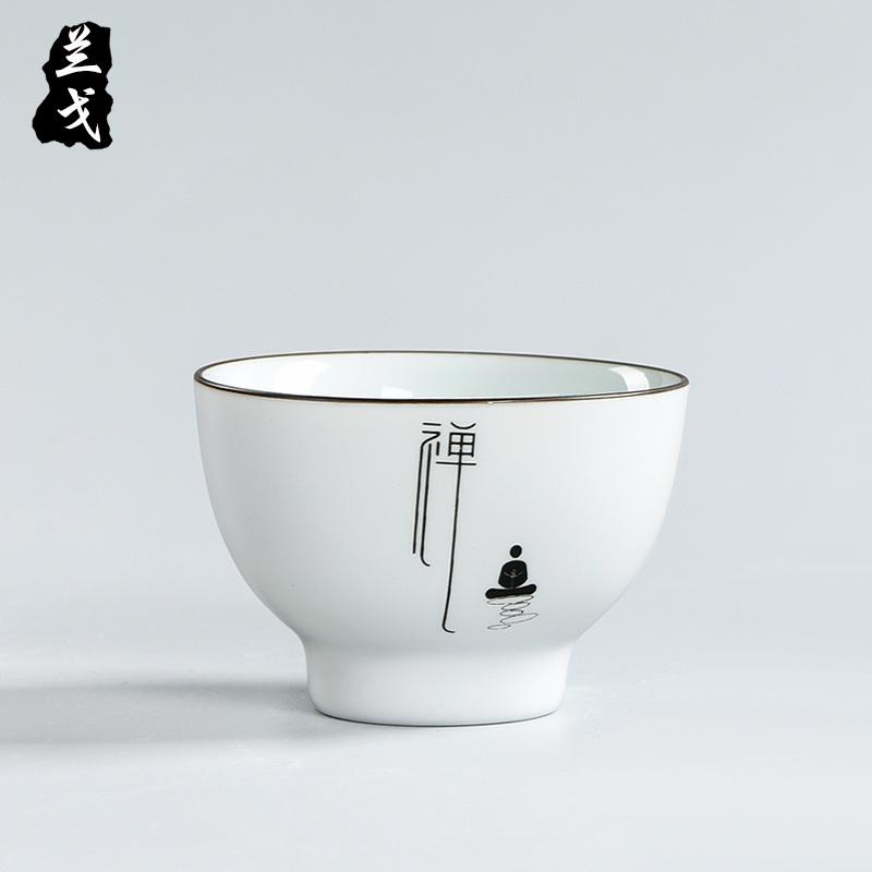 Lango Dingyao Cốc sứ trắng Trà Kung Fu Bộ ấm chén lớn bằng gốm cá nhân - Trà sứ