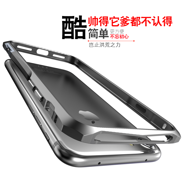 Luphie Halberd Rotary Snap Slim Light Aluminum Bumper Metal Shell Case for Apple iPhone 7 Plus & iPhone 7