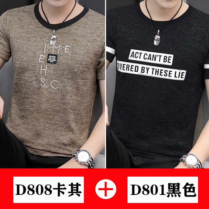 D808 KHAKI (SHORT SLEEVE) + D801 BLACK (SHORT SLEEVE)